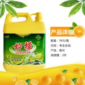 柔丽婷 柠檬洗洁精5kg