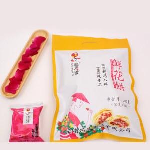 彩云季鲜花饼(240gx4袋)