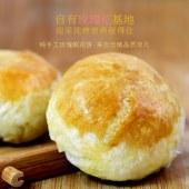 彩云季九层酥皮鲜花饼 (240gx3盒)