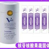核苷核酸(干细胞男士专享)