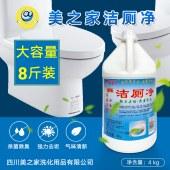 四川美之家洁厕净 4kg/瓶 共8斤