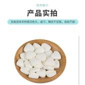 玻尿酸钠压片糖果