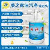 四川美之家油污净 3.8kg/瓶  共7.6斤