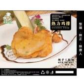 厨易到家热力鸡排美味好吃