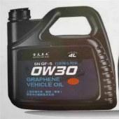 雪夫兰天石墨烯润滑油  SN  OW 30