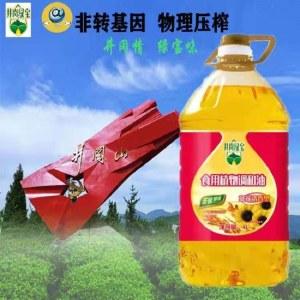 葵花植物调和油4L