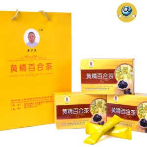 亿人康黄精百合茶