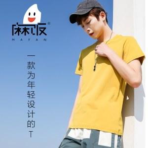 麻饭T恤(修身男款)