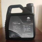 雪夫兰天石墨烯润滑油  SN  5W 40