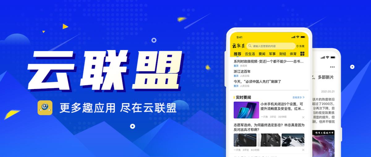 https://static.huayunshuzi.com/upload/image/202108/890bad5d-209c-415b-b3cd-2a55d339da70.png