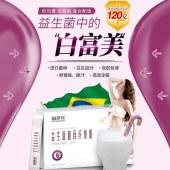 益多元 益生菌膳食纤维粉