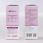 益多元 儿童益生菌(80亿益生菌/袋)2gX20袋