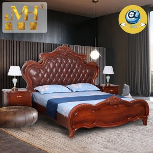 金明豪原木家具整屋定制全实木现代欧美式真皮软包主卧双人大床