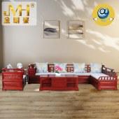 金明豪家具家居全屋定制实木原木新中式红花梨客厅组合沙发