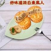 五仁杂粮芝麻老月饼