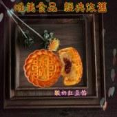 广式月饼五仁莲蓉蛋黄红豆蛋黄酸奶红豆