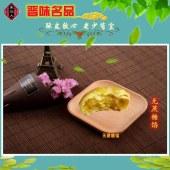 杂粮月饼原味无蔗糖苦荞黑芝麻绿豆黑豆