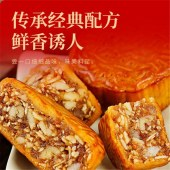 桂林康顺龙金典御礼月饼