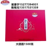 桂林康顺龙私人订制大月饼