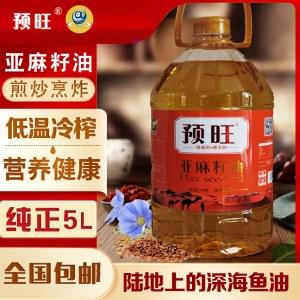 ☆亚麻籽油【低温冷榨/5L】