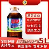 ☆生态菜籽油【熟制压榨/5L】