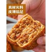 桂林康顺龙手工月饼