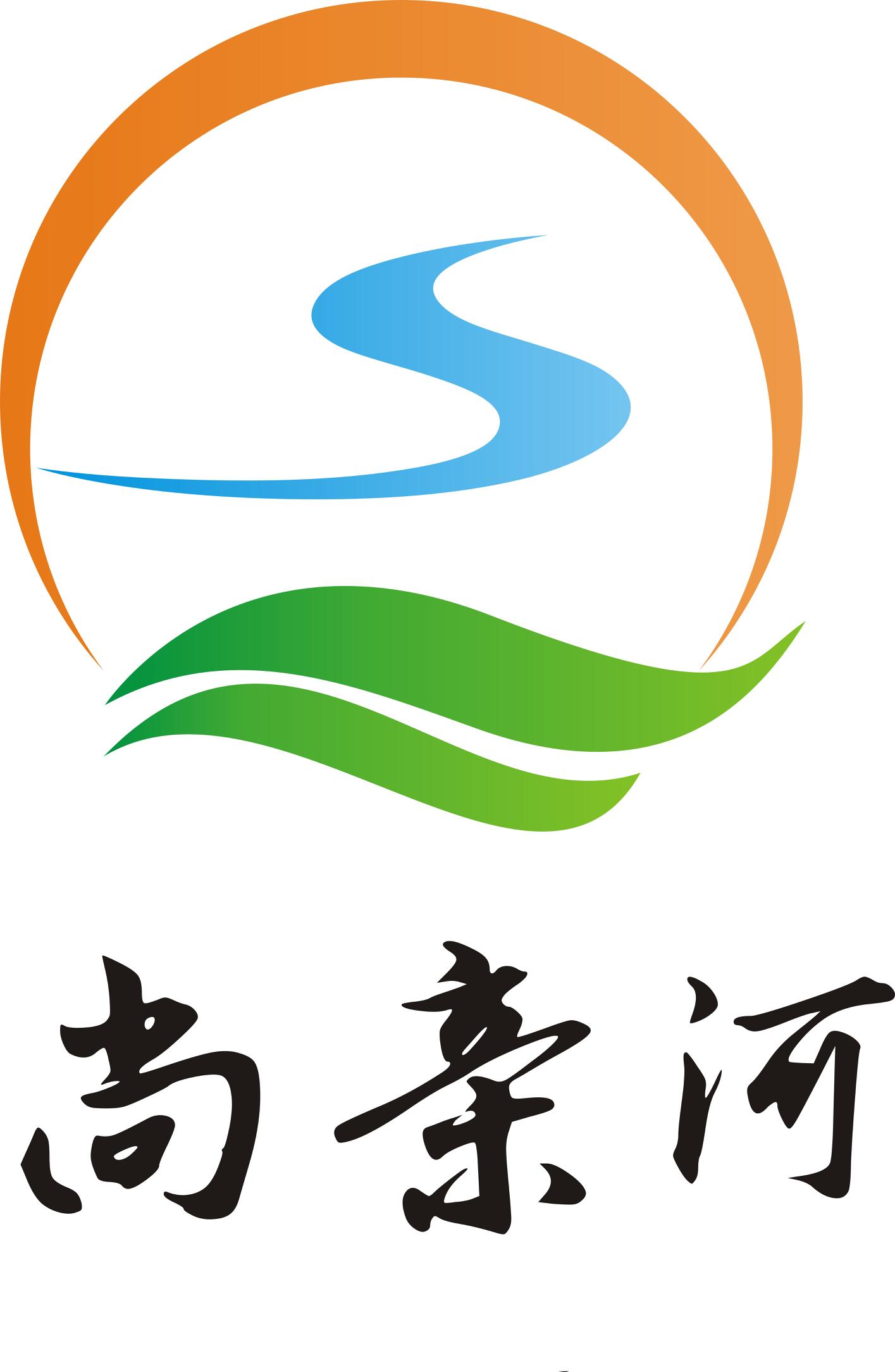 内蒙古尚阳农林牧科技发展有限公司