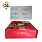 桂林顺达荣华福桂月饼