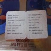 桂林顺达双喜临门月饼