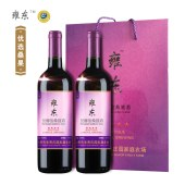 雍东发酵型桑葚酒