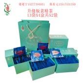 黄精茶(代用茶)