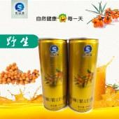 野生沙棘果汁(罐装)