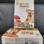 菇乐宝菌谷粉(多菇养元营养餐)