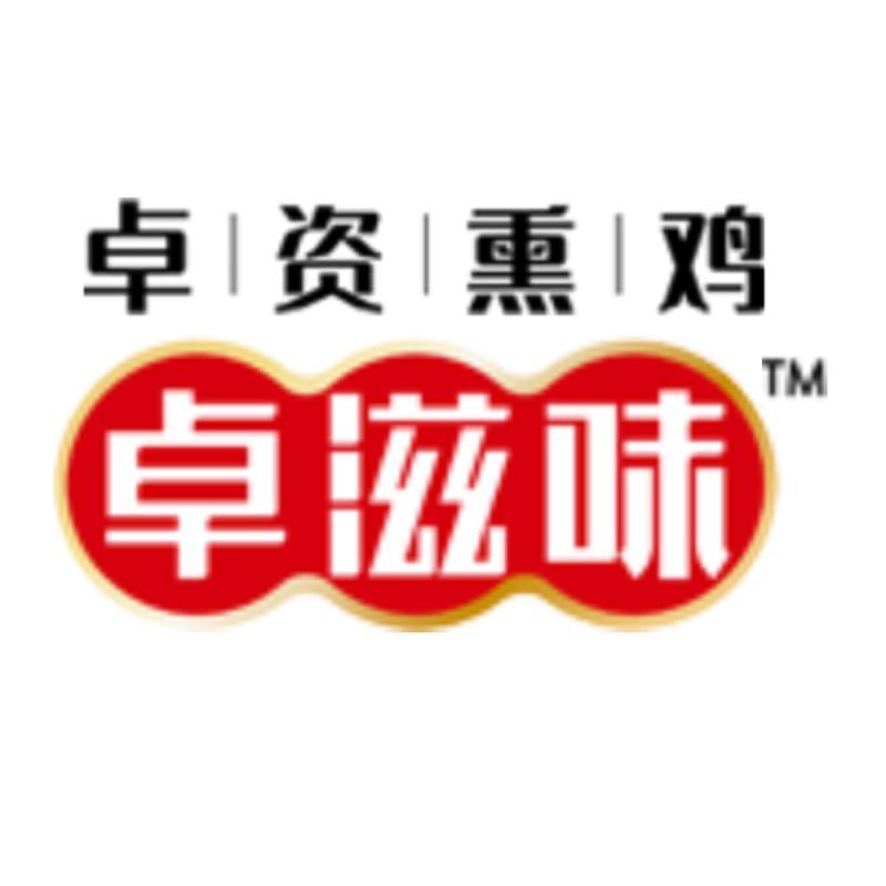 卓资县卓滋味食品经销有限责任公司